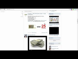 Срочный займ наличными до 30 000 рублей   «Деньга.